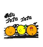 柑橘家族(ファミリー)1(個別スタンプ:37)