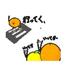 柑橘家族(ファミリー)1(個別スタンプ:38)