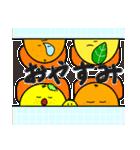 柑橘家族(ファミリー)1(個別スタンプ:39)