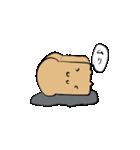 いやなパン(個別スタンプ:03)