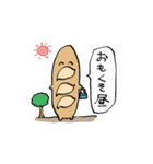 いやなパン(個別スタンプ:05)