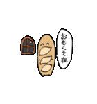 いやなパン(個別スタンプ:06)