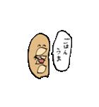 いやなパン(個別スタンプ:07)