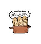 いやなパン(個別スタンプ:08)