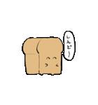 いやなパン(個別スタンプ:09)