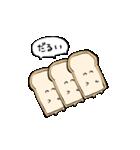 いやなパン(個別スタンプ:10)