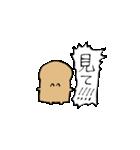 いやなパン(個別スタンプ:13)