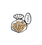 いやなパン(個別スタンプ:14)