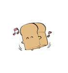 いやなパン(個別スタンプ:15)