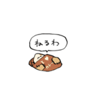 いやなパン(個別スタンプ:23)