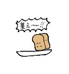 いやなパン(個別スタンプ:32)