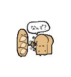 いやなパン(個別スタンプ:34)