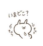 うさぎのつもりのうさぎ②(個別スタンプ:01)