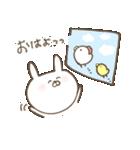うさぎのつもりのうさぎ②(個別スタンプ:05)