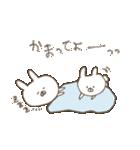 うさぎのつもりのうさぎ②(個別スタンプ:07)
