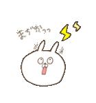 うさぎのつもりのうさぎ②(個別スタンプ:36)