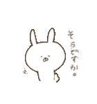 うさぎのつもりのうさぎ②(個別スタンプ:37)