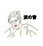 シュクリンオリジナルスタンプ ひとこと(個別スタンプ:01)