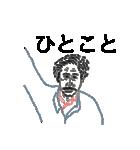 シュクリンオリジナルスタンプ ひとこと(個別スタンプ:03)