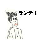 シュクリンオリジナルスタンプ ひとこと(個別スタンプ:04)