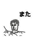 シュクリンオリジナルスタンプ ひとこと(個別スタンプ:05)