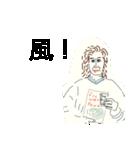 シュクリンオリジナルスタンプ ひとこと(個別スタンプ:06)