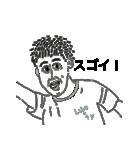 シュクリンオリジナルスタンプ ひとこと(個別スタンプ:07)