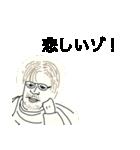 シュクリンオリジナルスタンプ ひとこと(個別スタンプ:08)