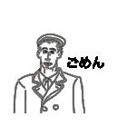 シュクリンオリジナルスタンプ ひとこと(個別スタンプ:09)