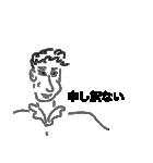 シュクリンオリジナルスタンプ ひとこと(個別スタンプ:12)