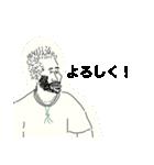 シュクリンオリジナルスタンプ ひとこと(個別スタンプ:13)