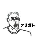 シュクリンオリジナルスタンプ ひとこと(個別スタンプ:14)