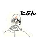 シュクリンオリジナルスタンプ ひとこと(個別スタンプ:16)