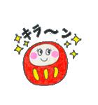 だるまりん スタンプ NO.3(個別スタンプ:02)