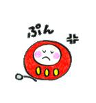 だるまりん スタンプ NO.3(個別スタンプ:03)