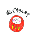 だるまりん スタンプ NO.3(個別スタンプ:04)