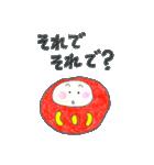 だるまりん スタンプ NO.3(個別スタンプ:07)