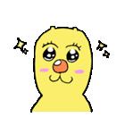 黄色いねこが知っている自らの名前を。(個別スタンプ:01)