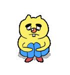 黄色いねこが知っている自らの名前を。(個別スタンプ:05)