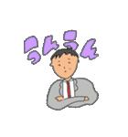 うさぎと事務員(個別スタンプ:05)