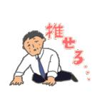 うさぎと事務員(個別スタンプ:07)