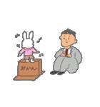 うさぎと事務員(個別スタンプ:38)