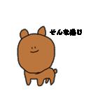 相槌くまなど(個別スタンプ:05)