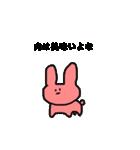 相槌くまなど(個別スタンプ:07)