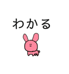 相槌くまなど(個別スタンプ:08)