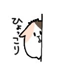 モルスタンプ(個別スタンプ:03)