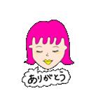 Colorful Iho.【日本語vr.】(個別スタンプ:01)