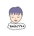Colorful Iho.【日本語vr.】(個別スタンプ:04)