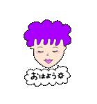 Colorful Iho.【日本語vr.】(個別スタンプ:05)