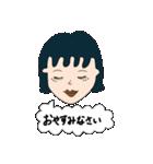 Colorful Iho.【日本語vr.】(個別スタンプ:06)